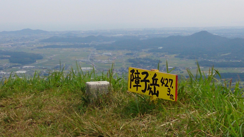 障子ヶ岳2