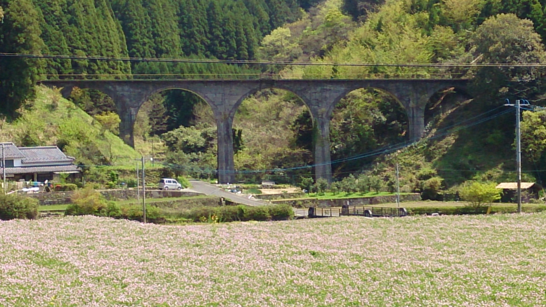 4連アーチ橋